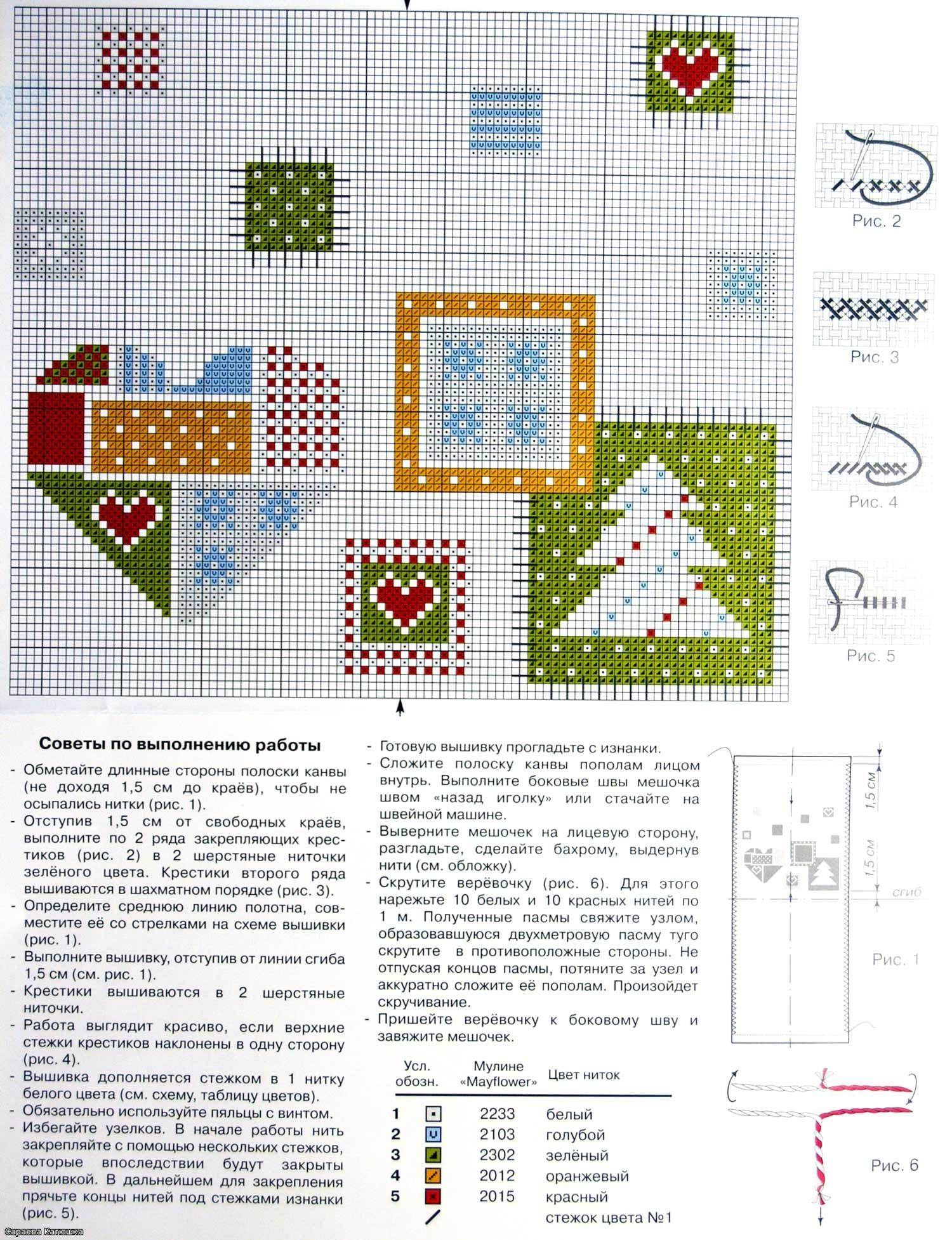 christmas craft ideas: embroidered gift bag