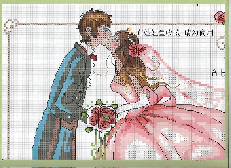 Вышивка подарок на свадьбу схема 11