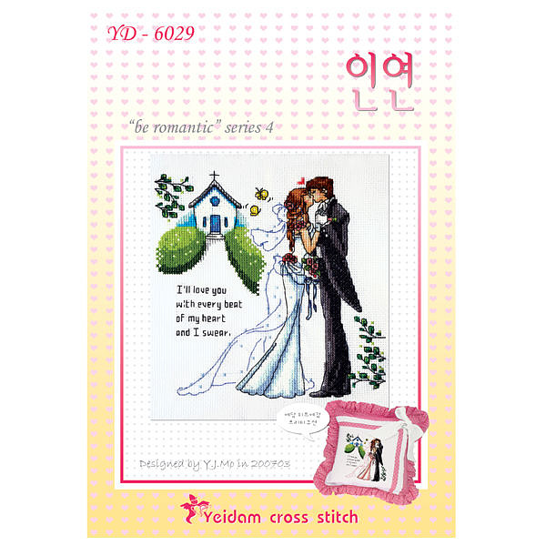 wedding embroidered pictures: counted cross stitch kits