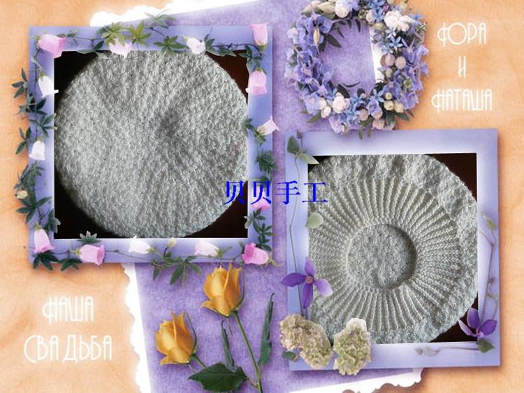 帽子 - 美好编织坊360795 - 美好编织坊的博客