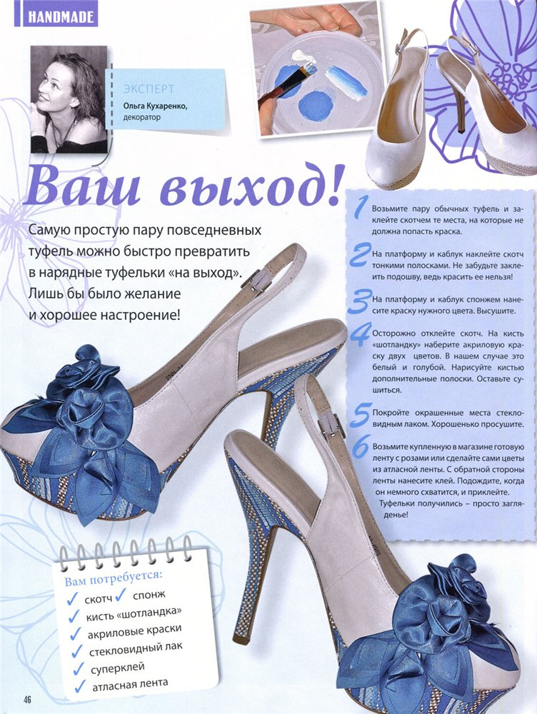 beautiful shoes in celebration!