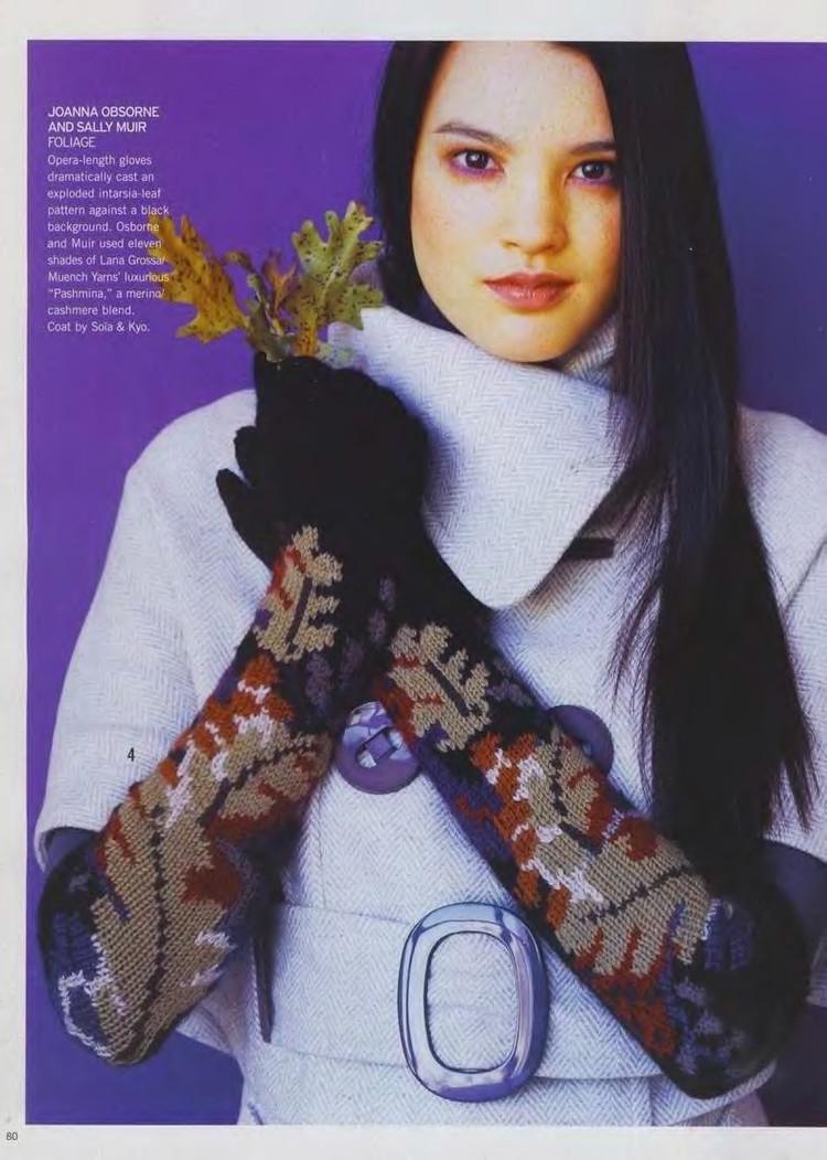 Vogue Knitting VK-时尚欧编 - 紫苏 - 紫苏的博客