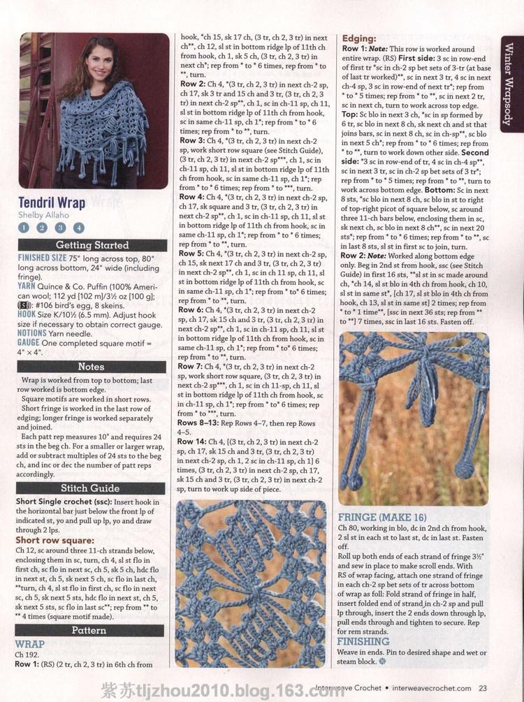 Interweave Crochet 22 2011--- 钩针专辑 - 紫苏 - 紫苏的博客