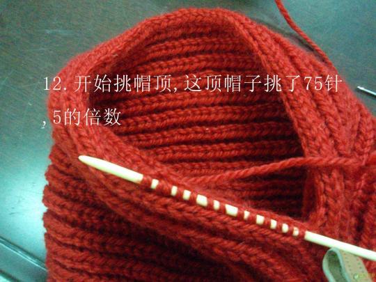 帽子编织 - wl961121 - 人生淡如菊的博客