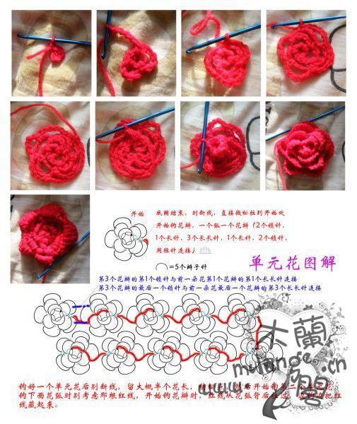 玫瑰背心 - 从容 - 从容