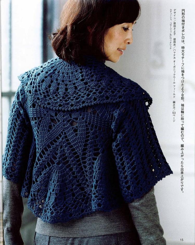 Woman Bolero Free Crochet Patterns Patterns Kid