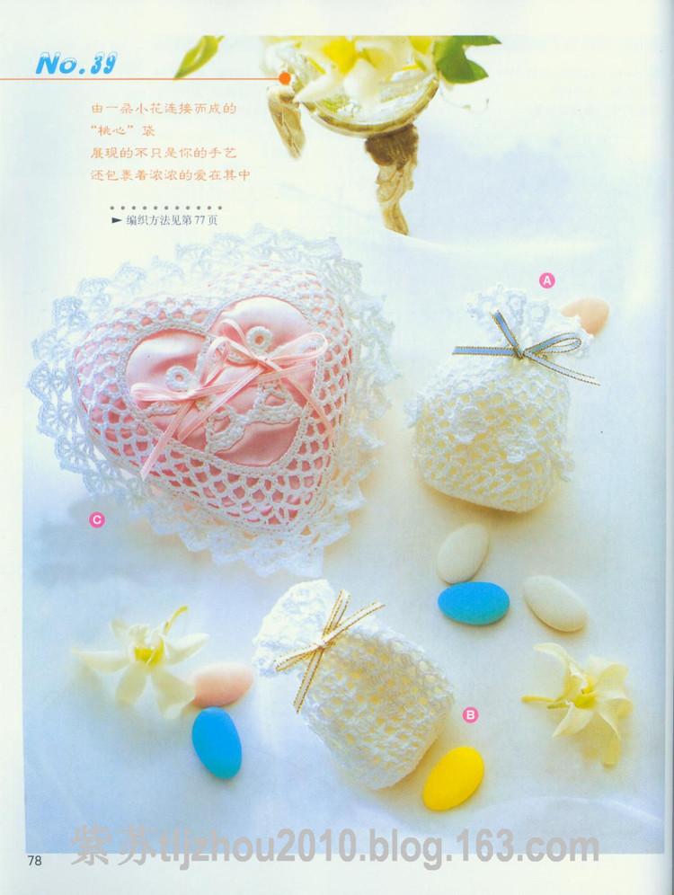 valentine gifts box, crochet patterns