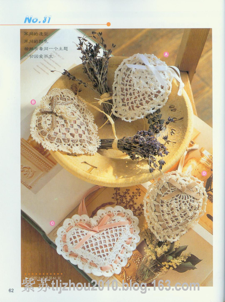 A Foothill Home Companion: Crochet Heart Pattern