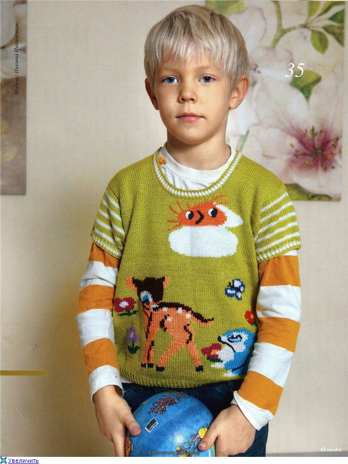 crafts fashion for kids: animal pattern for fashion