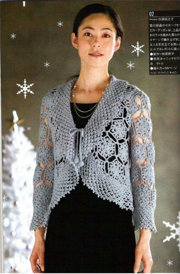 snowlakes fashion for women: crocheted sowflakes bolero patterns