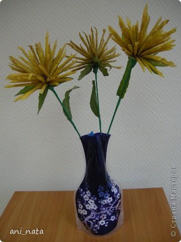 Мастер-класс Моделирование: Хризантемы из осенних листьев. Бумага гофрированная, Листья, Нитки Праздник осени. Фото 1