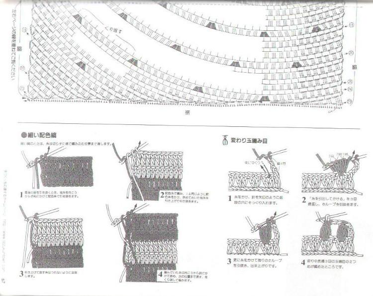 紫陌丁香作品-涟漪(详细过程图+完整图解) - 紫陌丁香 - 紫陌丁香手工坊