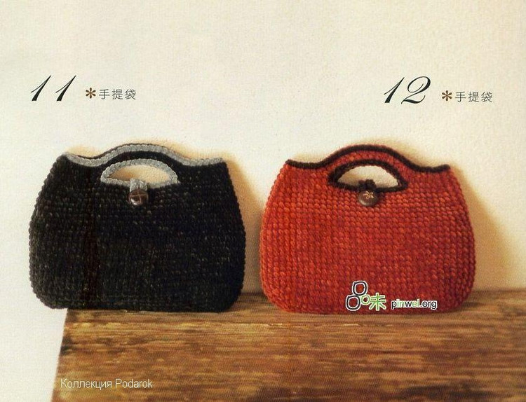 http://www.craft-craft.net/wp-content/uploads/2013/06/crochet-cute-mini-bag-craft-craft-145317471267744626.jpg