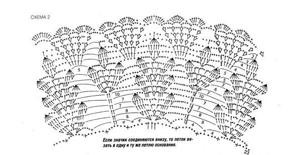рожев2 (577x309, 79Kb)
