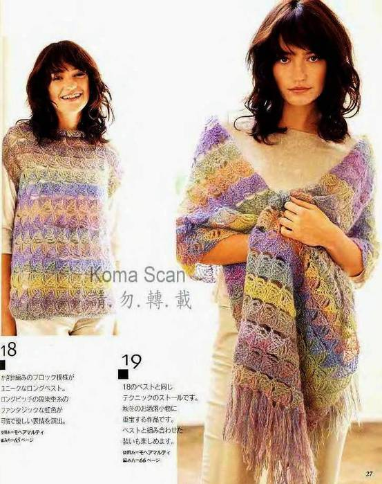 crochet scarf for ladies