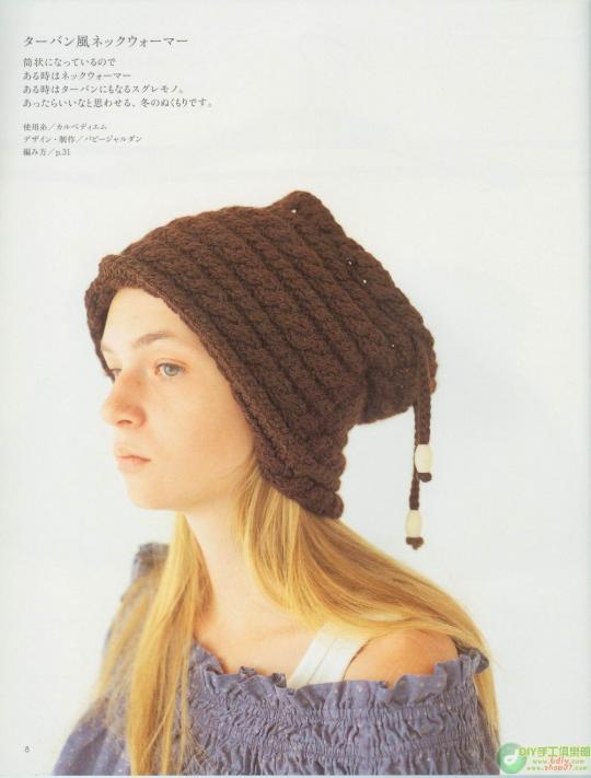 多用途帽子 - cissy-xi - cissy-xi的博客