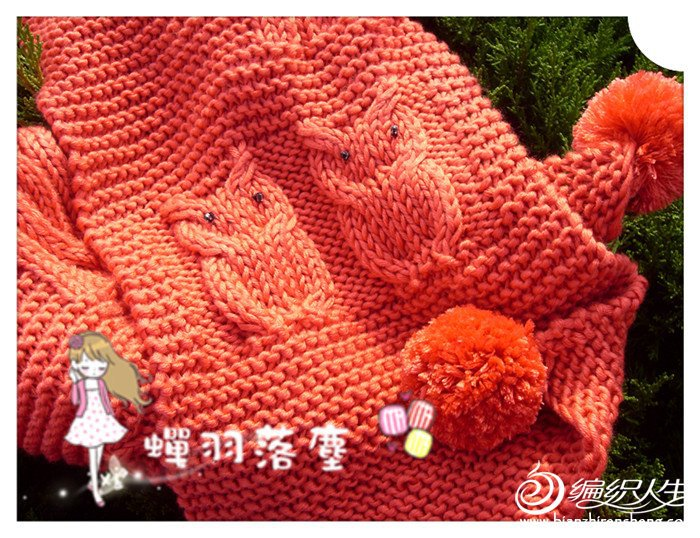 Knitting Owls Scarf Crafts Ideas Crafts For Kids