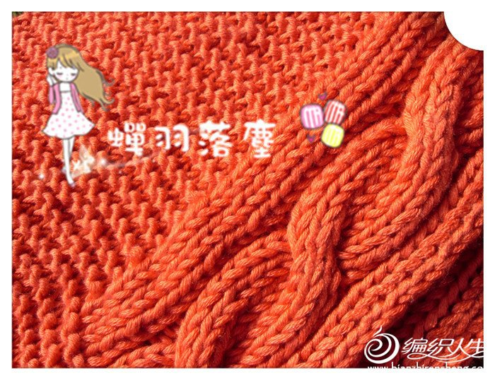 knitting owls scarf - crafts ideas - crafts for kids