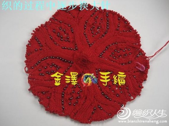 Knitting red beret for women crafts ideas crafts for kids for Craft ideas for women