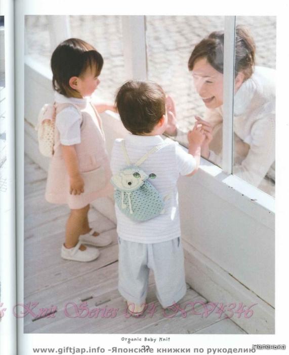 crochet back pack for kids