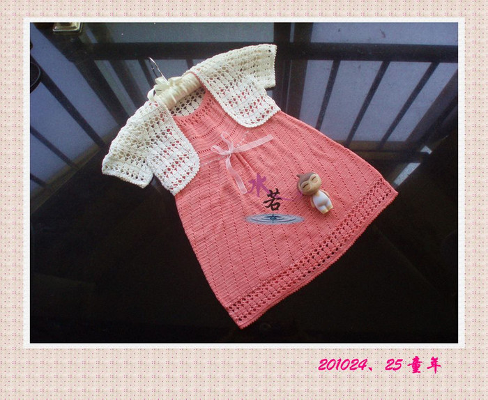 crochet baby dress and jacket