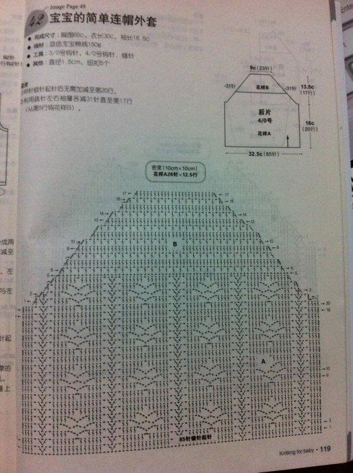 жак2 (515x690, 91Kb)