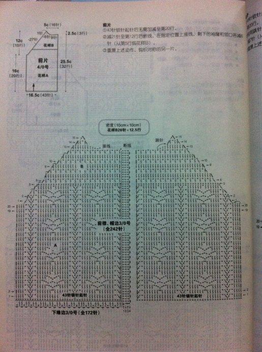жак3 (515x690, 92Kb)