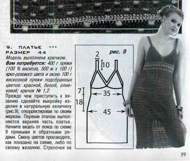 俄网美衣美裙(535) - 柳芯飘雪 - 柳芯飘雪的博客