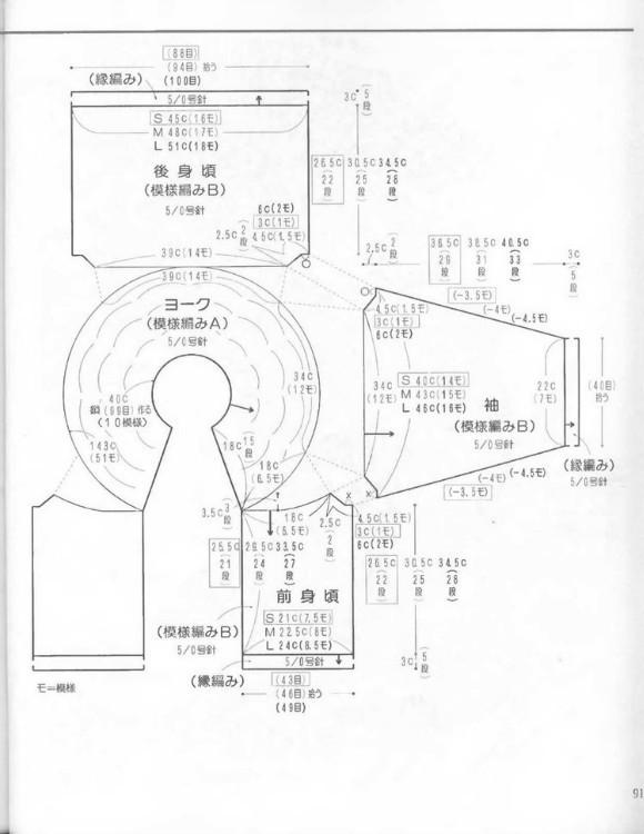 因为迷恋所以搜集(中老年)93 - choiyoba - 卑尘 缕