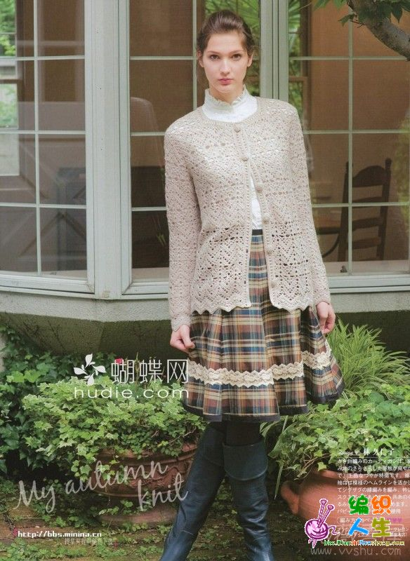 crochet cardigan for lady