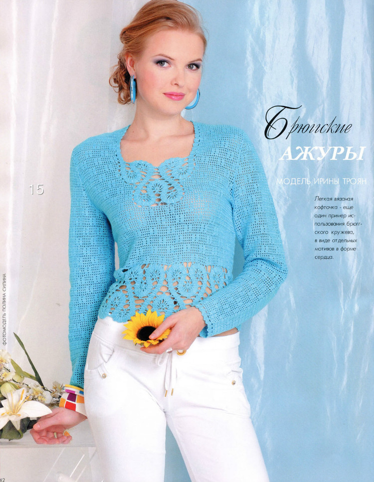 crochet charming lace pullover for girl