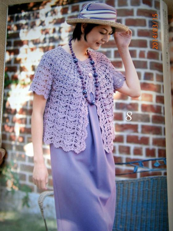 紫色圆肩衫 - 天空的雪米 - 天空的雪米的博客