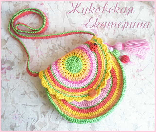 crochet colorful handbag for kids