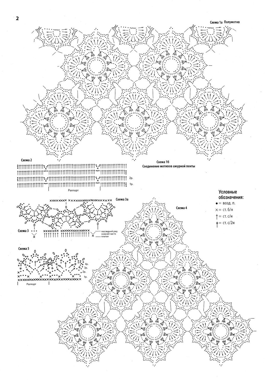 http://www.craft-craft.net/wp-content/uploads/2014/05/crochet-flower-granny-squares-craft-craft-30_4cc11_cd2a735e_XXXL.jpg