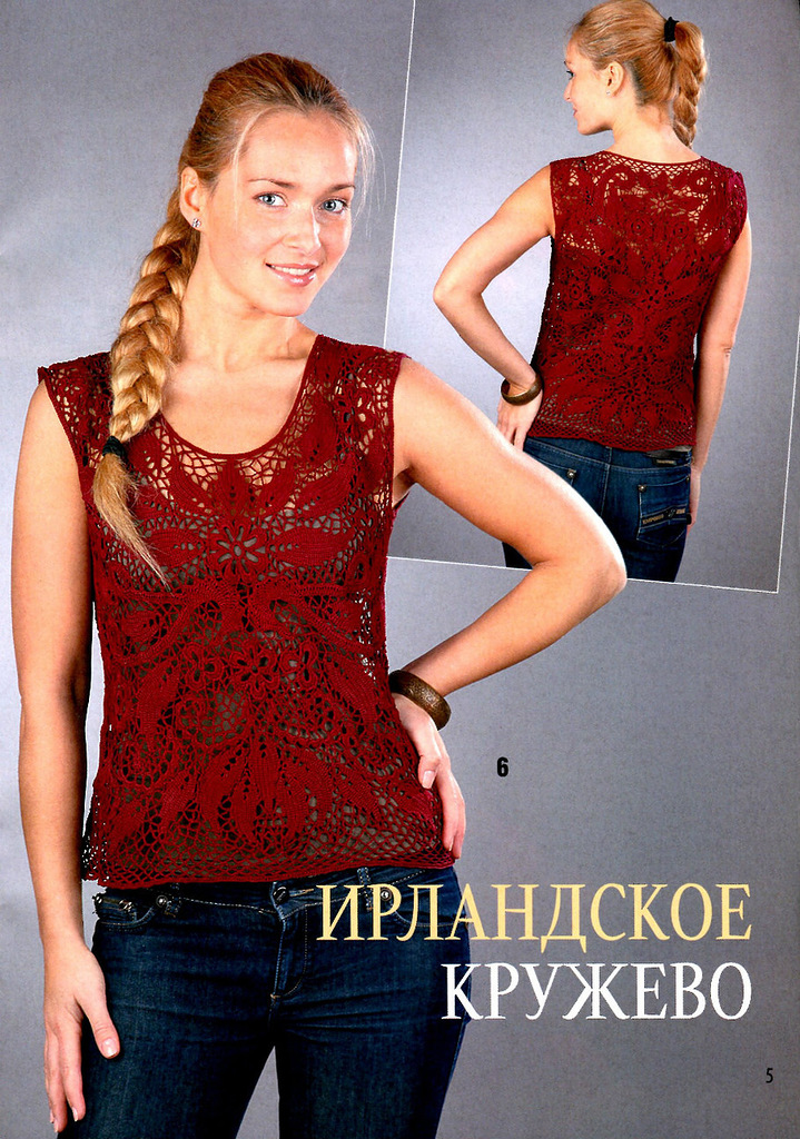 crochet irish lace for fashion