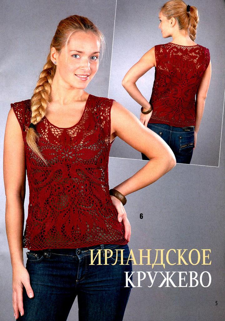 crochet irish lace for fashion