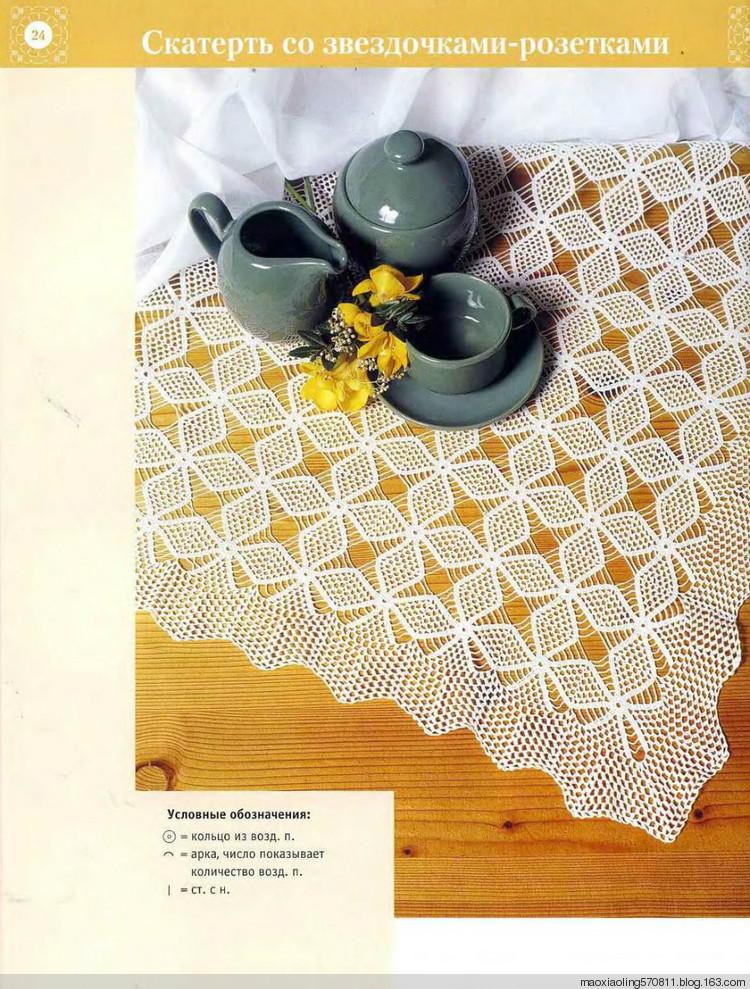 crochet lace 4 petal flower