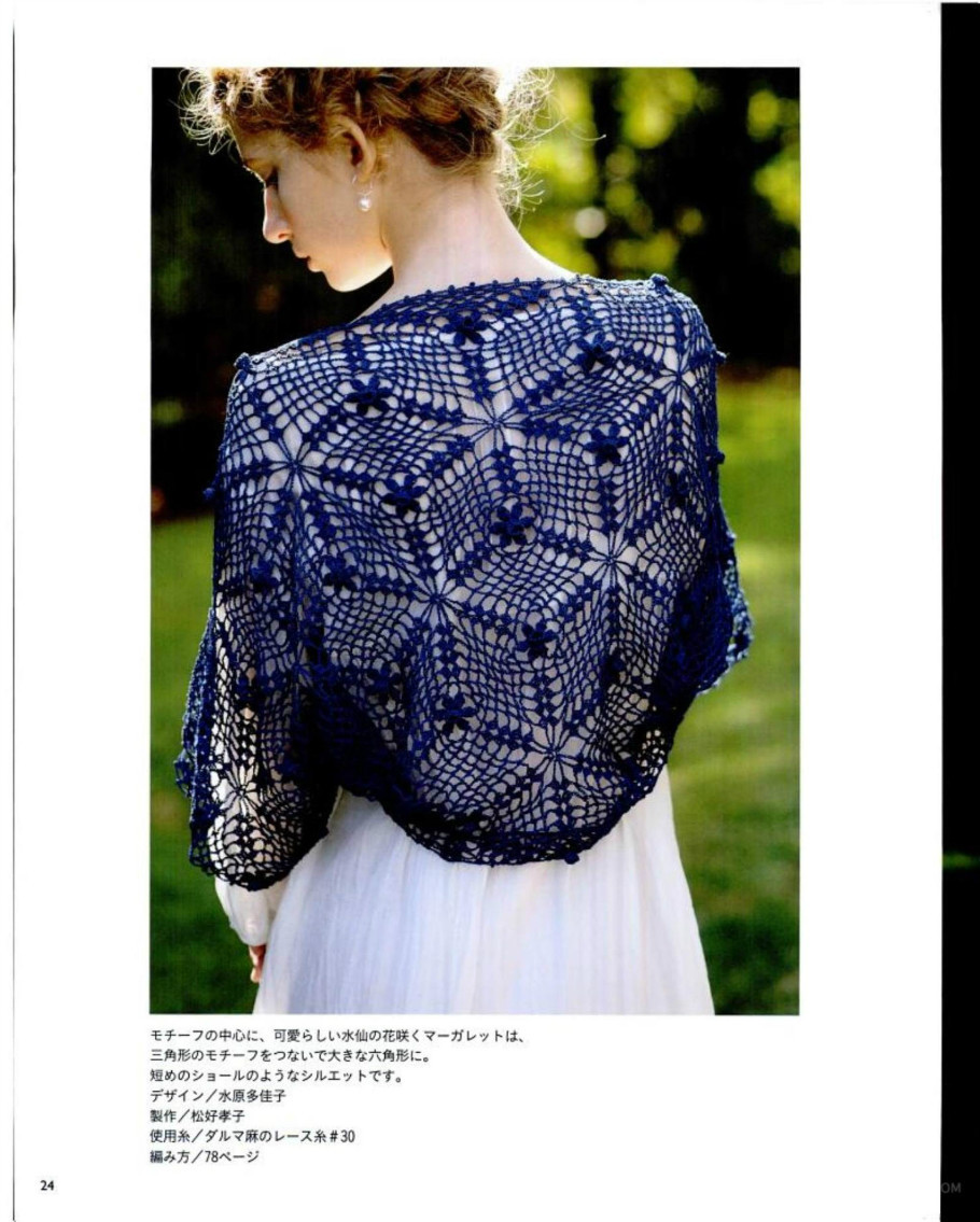 crochet lace bolero for summer and spring