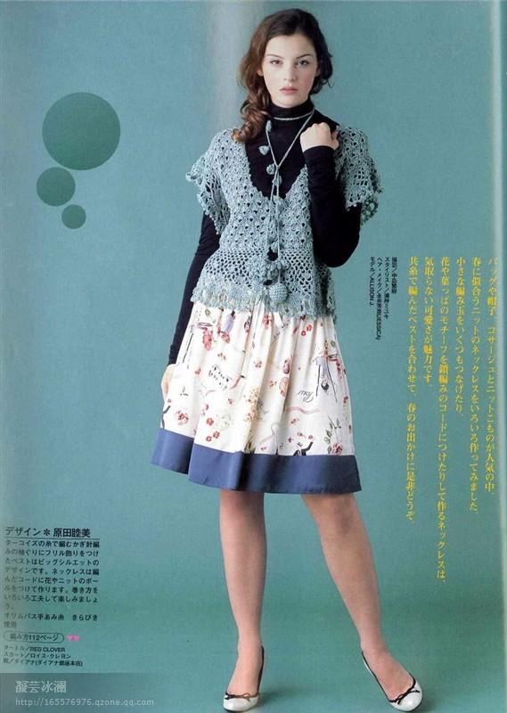 crochet lace cardigan