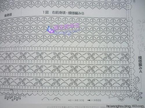 【黑王后手工】四叶草——夏季百搭的小开衫 - 黑王后 - 黑王后的家