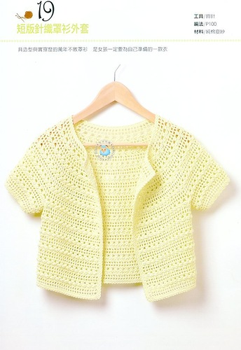 crochet lace fashion for kids