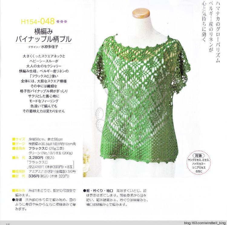 绿萝衫 - 厚德载物 - 厚德载物 的博客