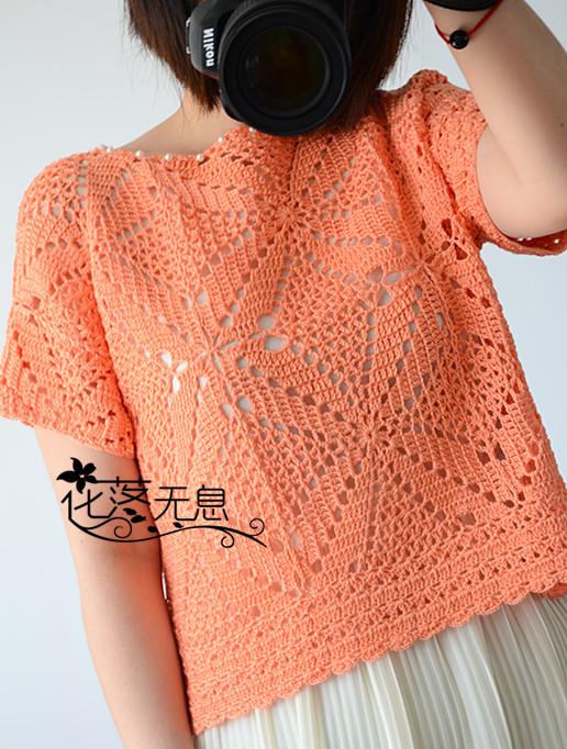 微夏 -- 亲子罩衫(2014.11、12) - 花落无息 - 花落无息