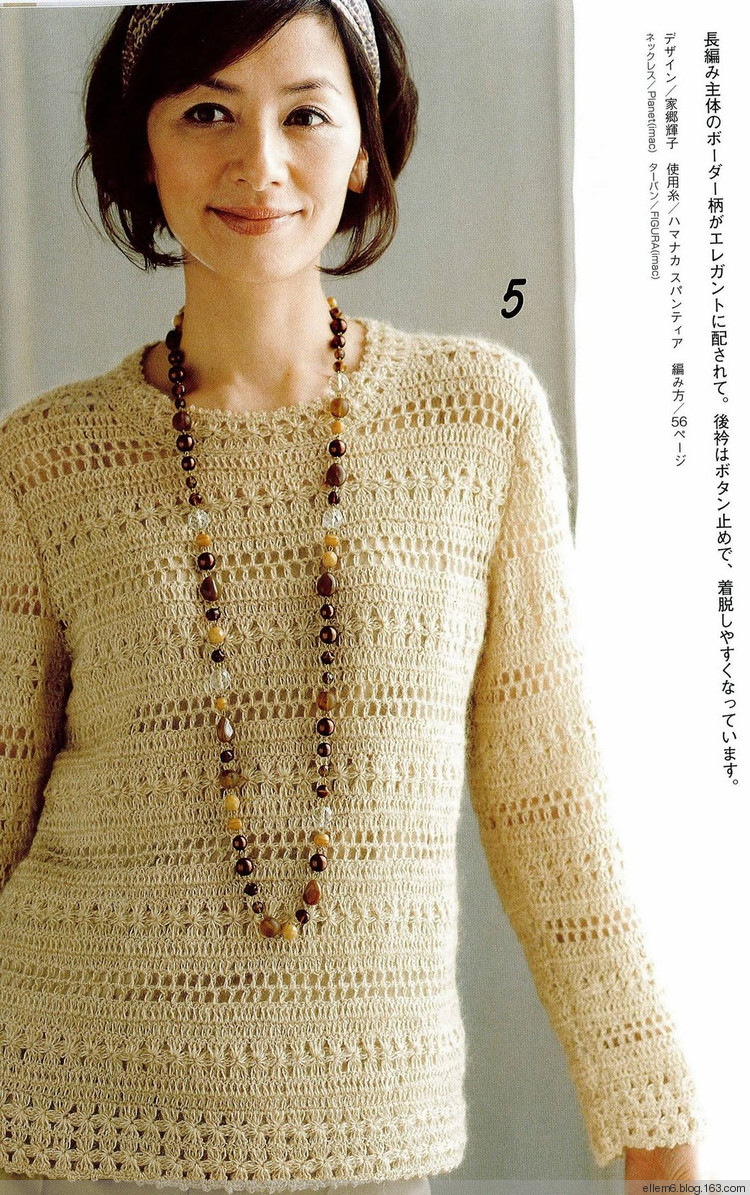 crochet spring pullover for girl