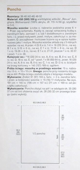 DSC_0030.JPGпп (329x700, 59Kb)