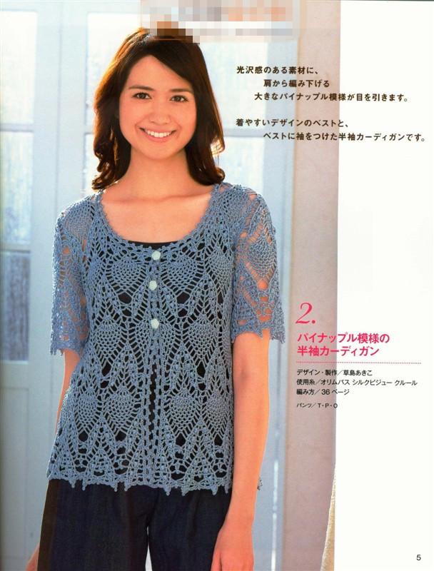 crochet summer cardigans for girl