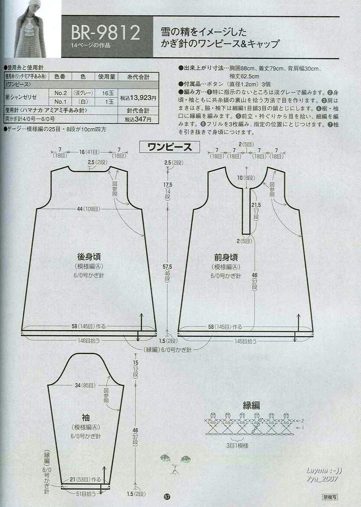 一不小心爱上裙子之-------莞尔 - elinazhang9 - 大侠金星艾尔的博客