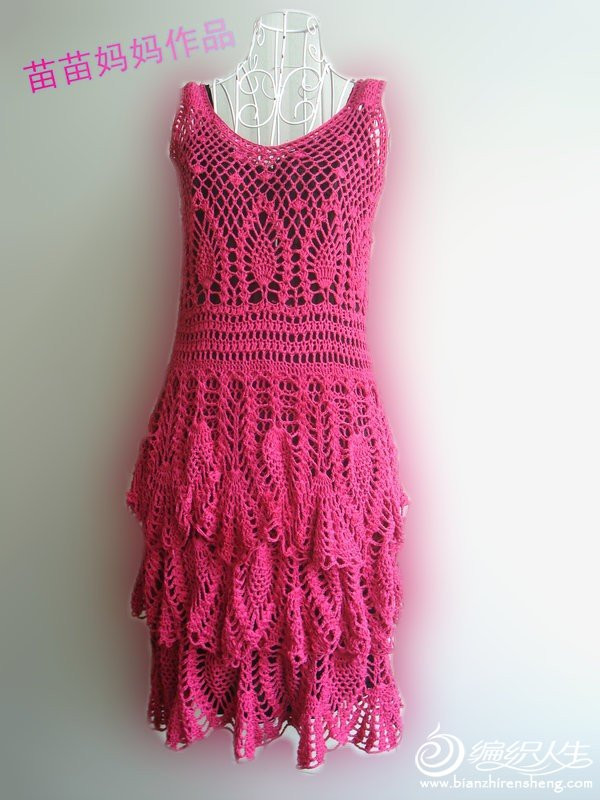 crochet summer layers dress for girl
