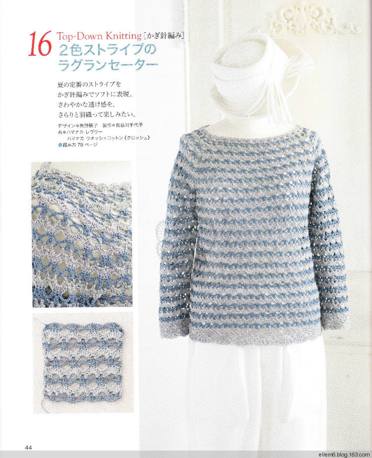 crochet summer pullover ideas