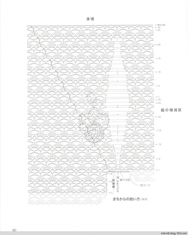 拼色圆肩衣 - ellem6 - 织织不倦